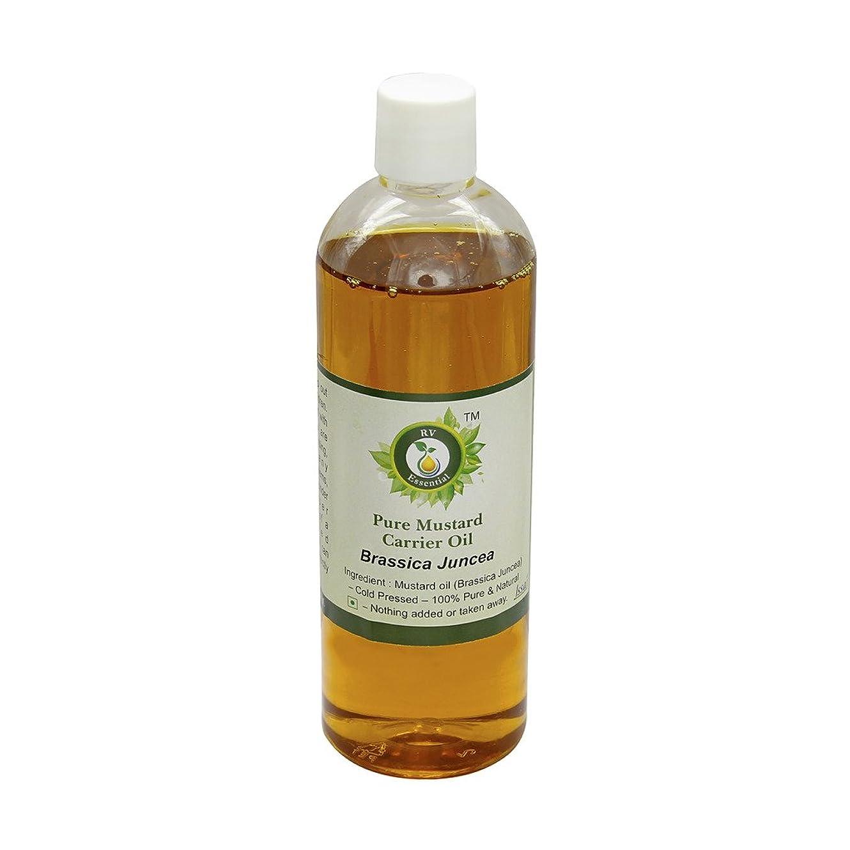 卒業担保周波数R V Essential 純粋なマスタードキャリアオイル100ml (3.38oz)- Brassica Juncea (100%ピュア&ナチュラルコールドPressed) Pure Mustard Carrier Oil