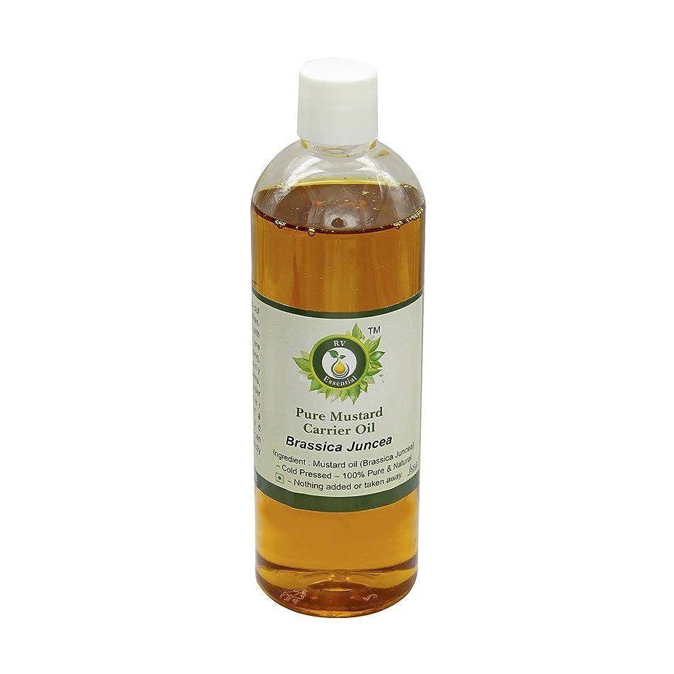 衣類以上日付付きR V Essential 純粋なマスタードキャリアオイル100ml (3.38oz)- Brassica Juncea (100%ピュア&ナチュラルコールドPressed) Pure Mustard Carrier Oil