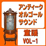 A Musical Box Rendition of Douyo Antique Orgel Vol. 1