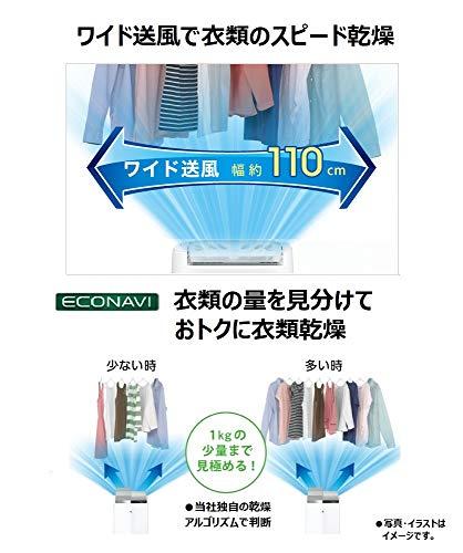 パナソニック衣類乾燥除湿機ナノイー搭載デシカント方式~14畳ゴールドF-YZSX60-N
