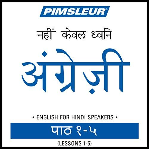ESL Hindi Phase 1, Unit 01-05 Titelbild