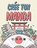 Crée ton manga - Livre de 120 planches de manga à personnaliser: Carnet de Création de Manga et BD | Livre pour la création de bande dessinée ... pour enfant | idée cadeau pour enfant ados