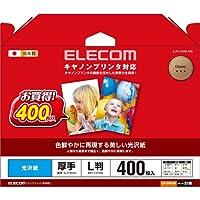 (6個まとめ売り) エレコム キヤノンプリンタ対応光沢紙 EJK-CGNL400