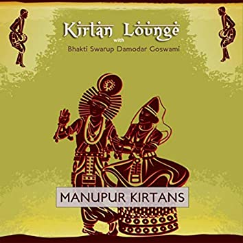 Manipur Kirtans
