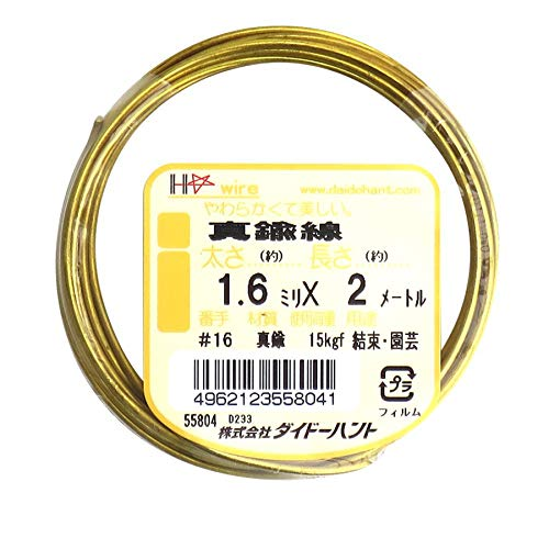 ダイドーハント (DAIDOHANT)  ( 軟質 ) 真鍮線 [太さ] #16 1.6 mm x [長さ] 2m 10155804