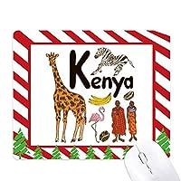 ケニアの国家の象徴のランドマークのパターン ゴムクリスマスキャンディマウスパッド