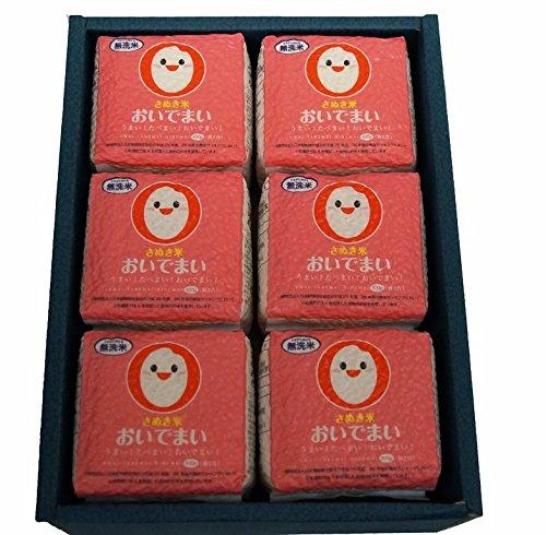 【精米】 香川県産 無洗米おいでまいキューブ 300gx6 令和元年産 化粧箱入り