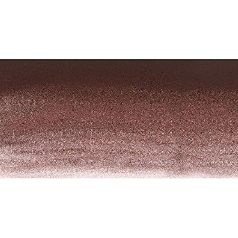 Sennelier l'Aquarelle Watercolor Tubes 10ml - Van Dyck Brown 10ml Tube