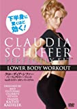 Movie - Claudia Schiffer Perfectly Fit Vol.2 Lower Body Workout [Japan DVD] FXBNG-8341