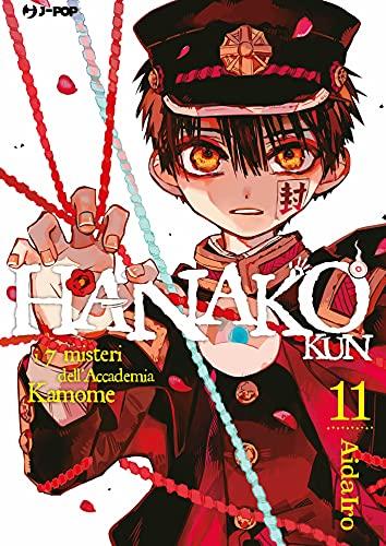 Hanako-kun. I 7 misteri dell'Accademia Kamome (Vol. 11)