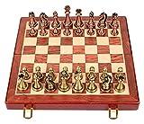 Juego de ajedrez Juegos de Viajes Adultos Kids Board Board Juegos Juego de ajedrez de Metal con Placa de ajedrez de Madera Plegable, (Size : 28.5x29.2cm)