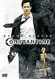 コンスタンティン[DVD]