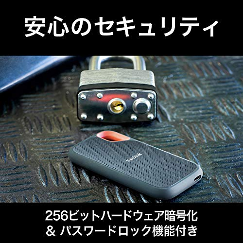 『SanDisk SSD 外付け 1TB USB3.2Gen2 読出最大1050MB/秒 防滴防塵 SDSSDE61-1T00-GH25 エクストリーム ポータブルSSD V2 Win Mac PS4 5年保証 エコパッケージ』の4枚目の画像