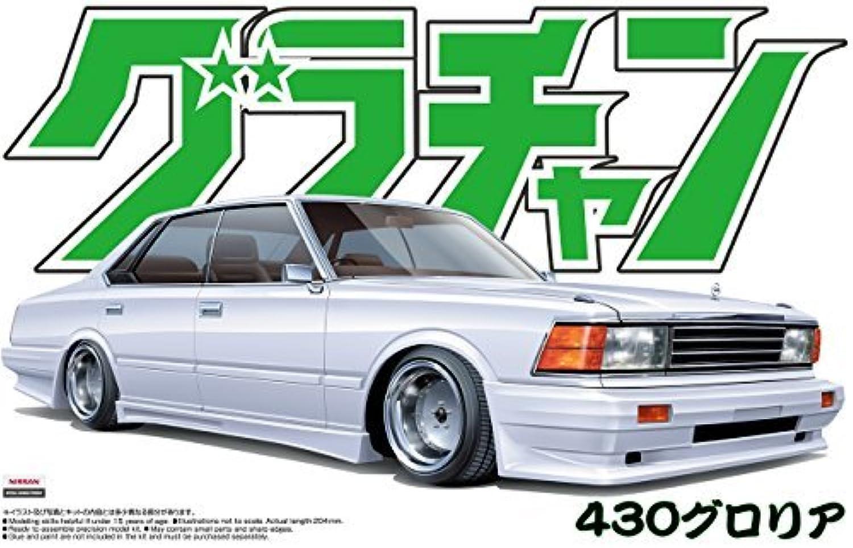430 Gloria (Model Car) Aoshima Grand Champion No.15 1 24 by AOSHIMA