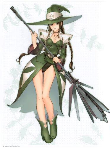 Papier peint photo Nippon Chemins De Collection, vert gekleidete sorcière avec chapeau Arme À Balais avec Zipfel, 4 Haute Qualité Papier peint intissé, 186 x 250 cm