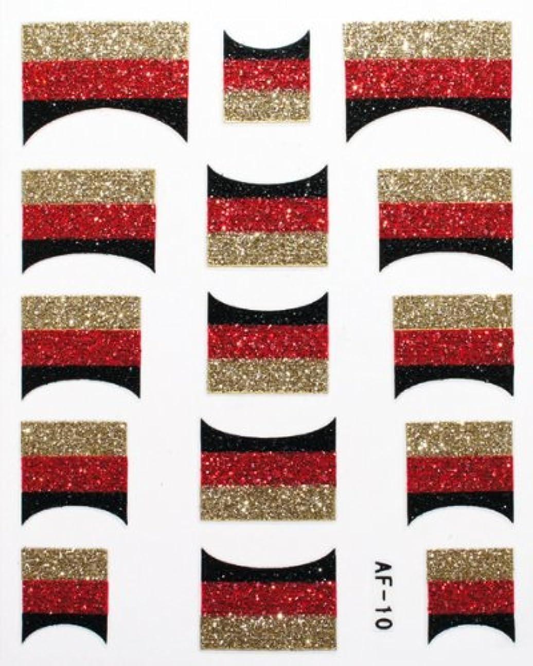 債務者コート抑圧きらきら逆フレンチネイルシール ドイツ国旗 AF10 貼るだけ ジェルネイルアート