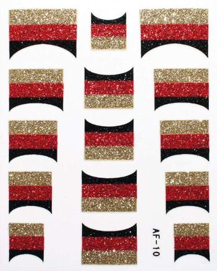 プレビューアラブサラボ隔離きらきら逆フレンチネイルシール ドイツ国旗 AF10 貼るだけ ジェルネイルアート