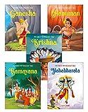 My First Mythology Tale (Illustrated) (Set of 5 Books) - Mahabharata, Krishna, Hanuman, Ganesha, Ramayana - Story Book for Kids