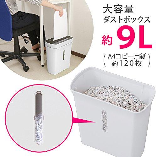 アイリスオーヤマ細密シュレッダー家庭用マイクロクロスカット細断枚数3枚ホチキス対応連続使用3分ダストボックス8.9LA4/120枚収容P3GMホワイト