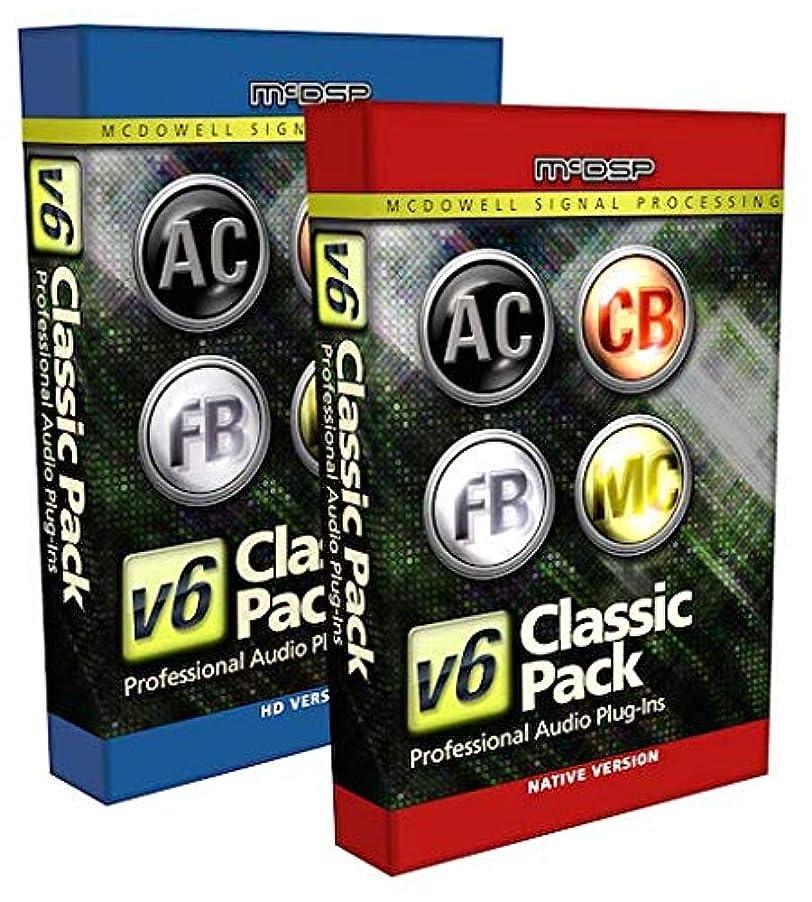 世界グラフ道徳の【国内正規品】McDSP Classic Pack Native (4 Plug-in Bundle)