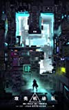 Import Posters Ghost IN The Shell - Scarlett Johansson –