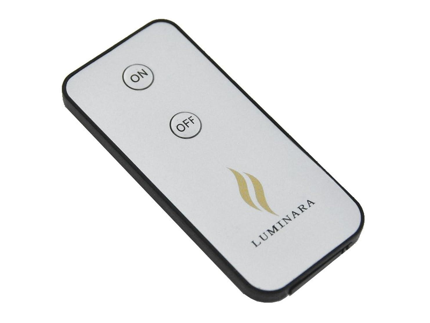組み合わせる非行呼びかけるLUMINARA リモコン LM001 (正規品)