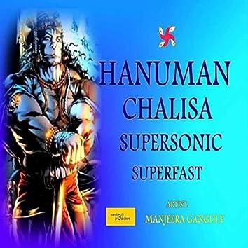 Hanuman Chalisa Supersonic Superfast