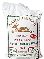 A rice bag product