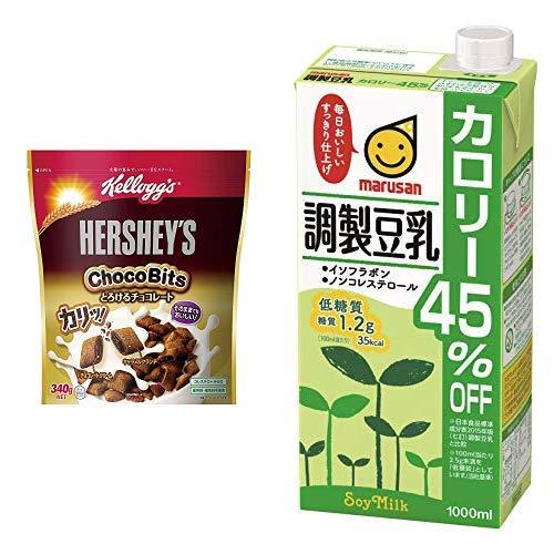 【セット買い】ケロッグ ハーシーとろけるチョコレート 340g×6袋+マルサン 調製豆乳 カロリー45%オフ 1L×6本