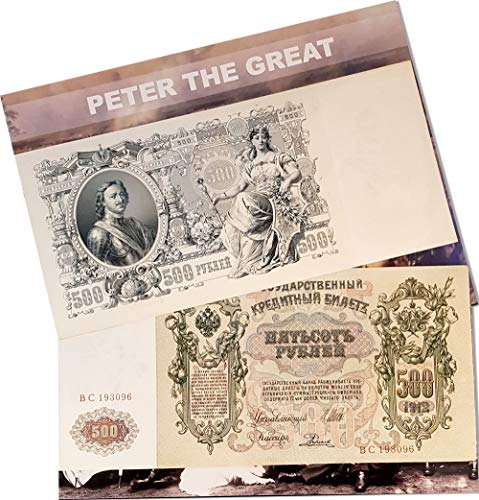 Ancient Banknotes - The Biggest Banknotes in The World 1912- Russian Empire Tzar Peter The Great