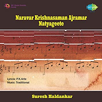 Naravar Krishnasaman Ajramar Natyageete
