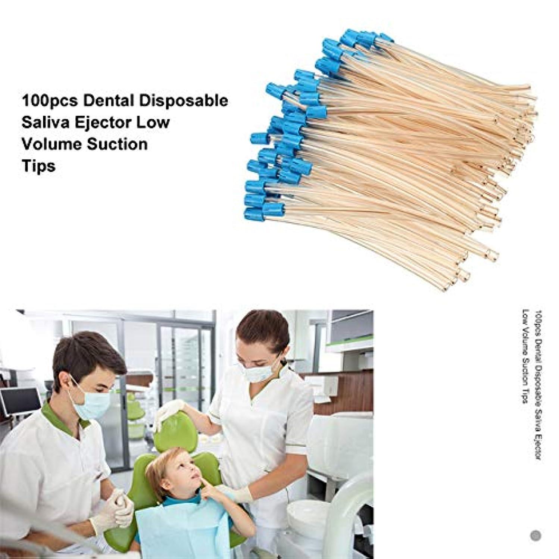 何かひまわり勇敢なRabugoo 100個の歯科用使い捨て唾液エジェクタ低容量吸引チップアスピレータチューブオーラルケアツール