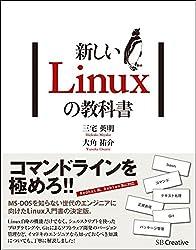 Linux: NVIDIA GeForce GTX 980M の対応ドライバをノート