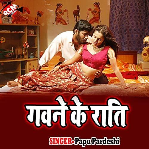 Papu Pardeshi