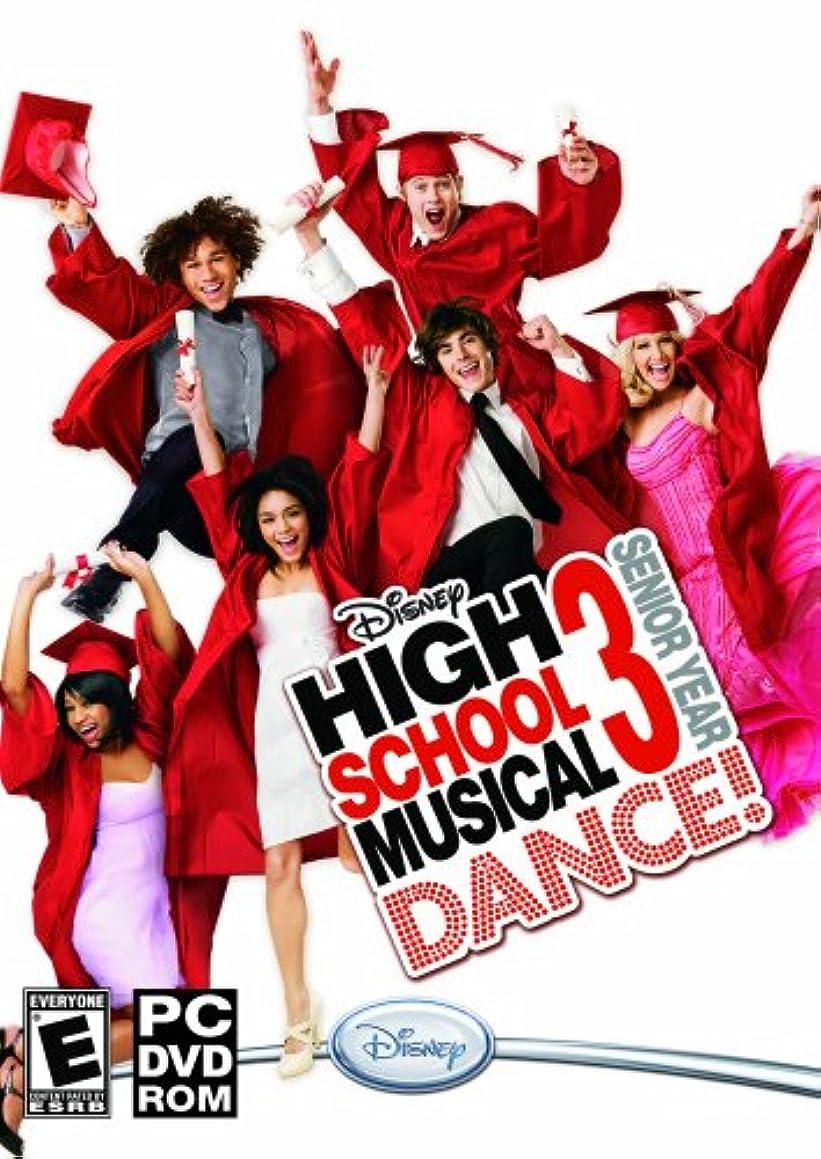 宗教的なセールスマン適用済みDisney's High School Musical 3: Senior Year (輸入版)