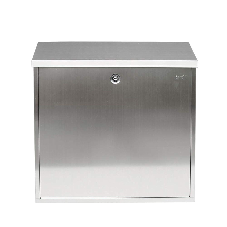 HUA BEI メールボックス 郵便箱 - ステンレススチール、大型屋外の壁に取り付けられた防雨性のクリエイティブの郵便箱、ヴィラ、中庭、家屋に適して - 36.5X36X10cm @@
