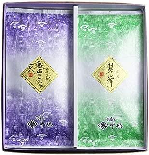 中嶋茶舗 煎茶と加賀棒ほうじ茶の詰め合わせ(煎茶翠峰 80gx1、加賀棒ほうじ茶白山のかおり 60gx1)