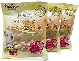 【まとめ買い】ペッツルート 無添加 ヤギミルク でやわらか煮込み鶏 お徳用 ささみ (20g×10袋入)×3個セット