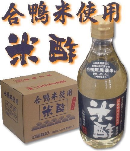 無農薬合鴨製法 【米酢】 おくゆきのある深い味の米酢 500ml入り