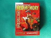 中国 紅色記憶 RED MEMORY 文化大革命 トランプ 品