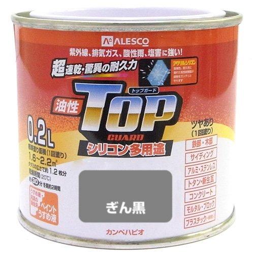 カンペハピオ 油性トップガード ぎん黒  0.2L