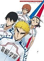 弱虫ペダル Vol.7 初回生産限定版 [DVD]