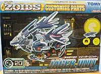 ゾイド(ZOIDS) カスタマイズパーツ ライガーゼロ イエーガーユニット CP-20