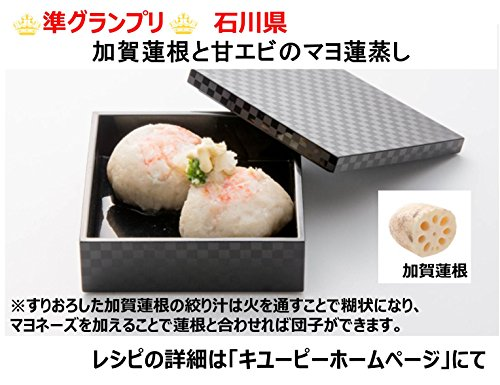 キユーピーマヨネーズ1kg