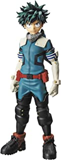 Banpresto 39407 My Hero Academia Grandista Izuku Midoriya Vol. 1 Figure,Multicolor