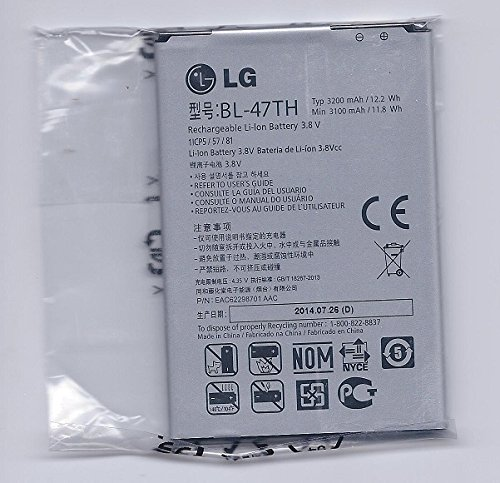 Original OEM Battery for LG G Vista D631 BL-47TH - Non-Retail Packaging
