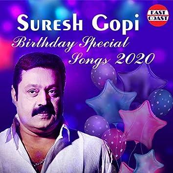 Suresh Gopi Birthday Special Songs 2020