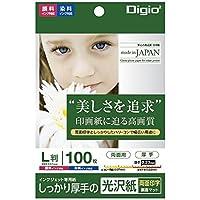インクジェット/デジカメ光沢紙/両面(光沢/マット) JPPX-LS-100 L判/100枚