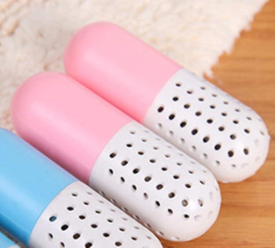 歪める推測する帰るEC Tool カプセル型 乾燥剤 3個セット 消臭 除湿 吸湿 防湿 脱臭 湿気対策 家庭用 たんす 靴 繰り返し使用可能 可愛い (ピンク)