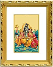 Diviniti 24ct. Gold Plated Shiv Parivar Photo Frame (DG-S2) (15.5X13.5 CM)
